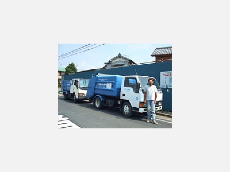 不用品の回収は、栃木県 足利市【ベネッセ両毛】へ!