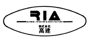 株式会社高建ロゴ