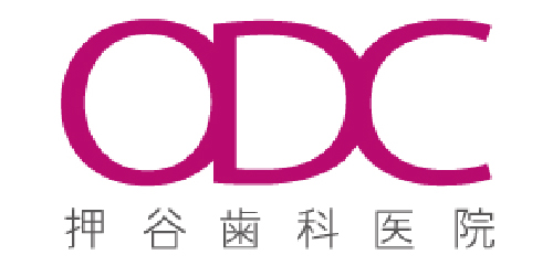 押谷歯科医院ロゴ