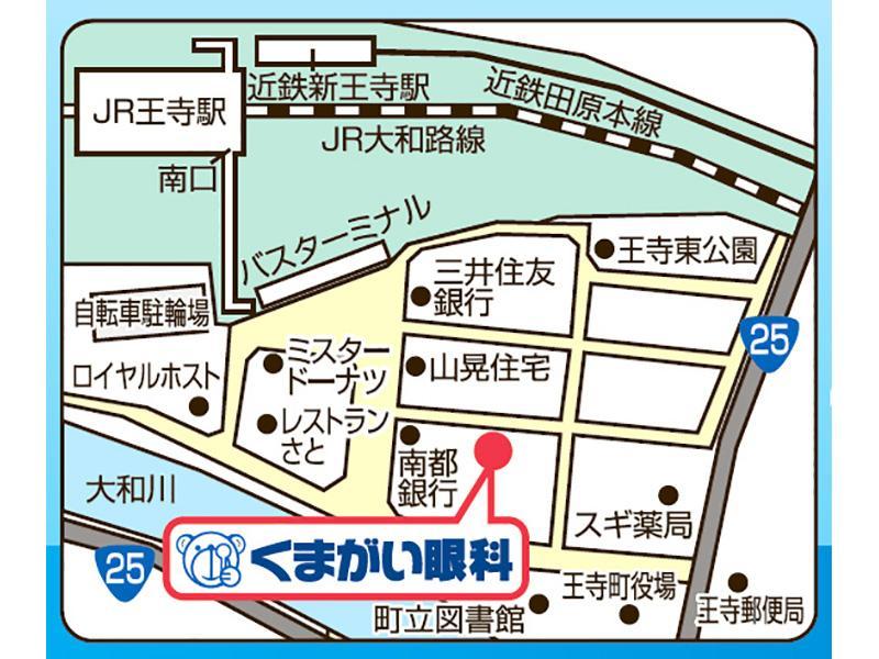 王寺駅南側すぐ、俊オプティカルコンタクトレンズ室同ビル内