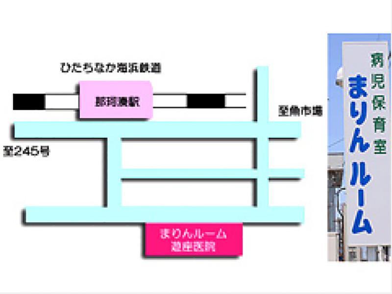 ひたちなか海浜鉄道那珂湊駅の近くです。