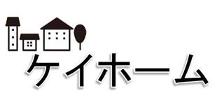 ケイホームロゴ