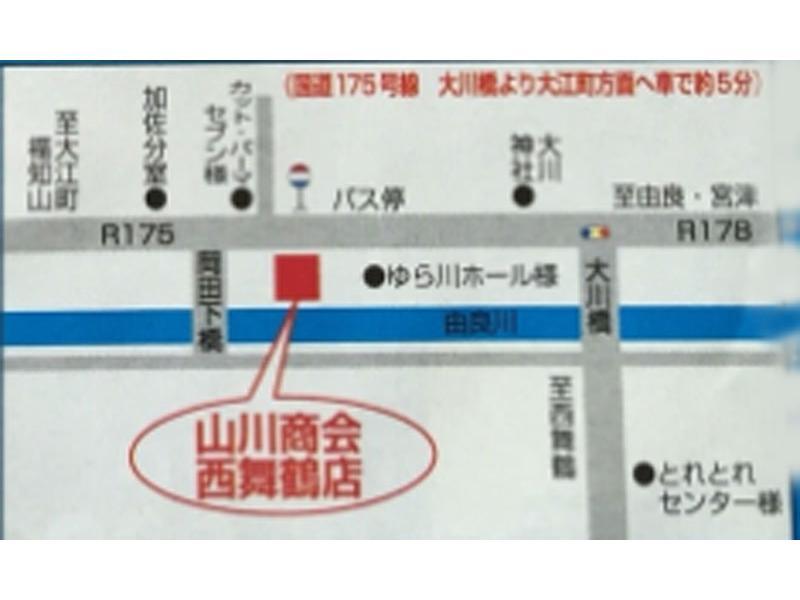 山川商会 西舞鶴店