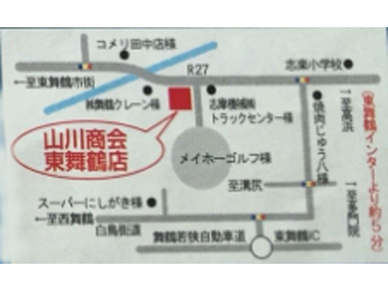 山川商会 東舞鶴店