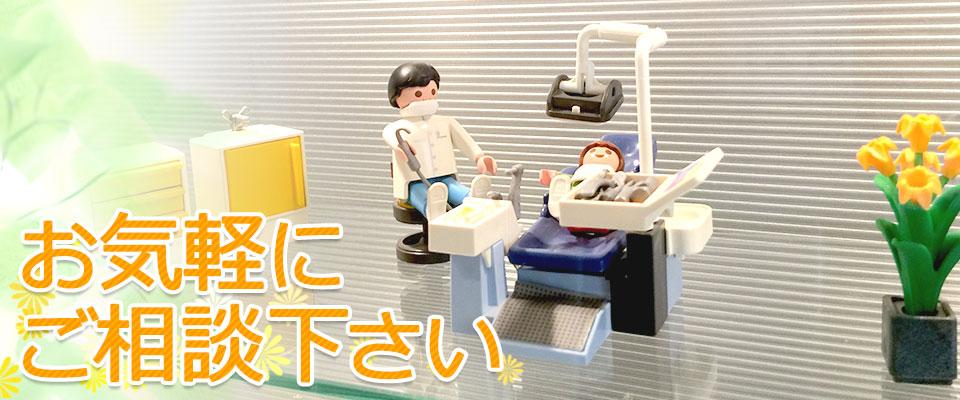 ◆火、木曜日夜間診療日(夜9時迄診療)
