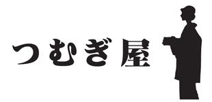 つむぎ屋ロゴ