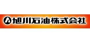 旭川石油株式会社/本社ロゴ