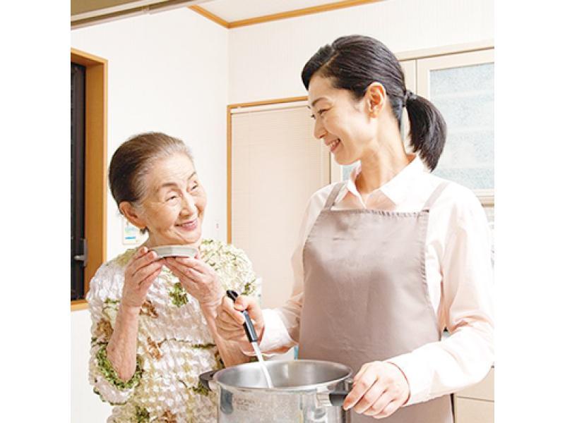 ご高齢者のための暮らしのお手伝いサービス