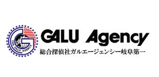 ガルエージェンシー岐阜第一ロゴ