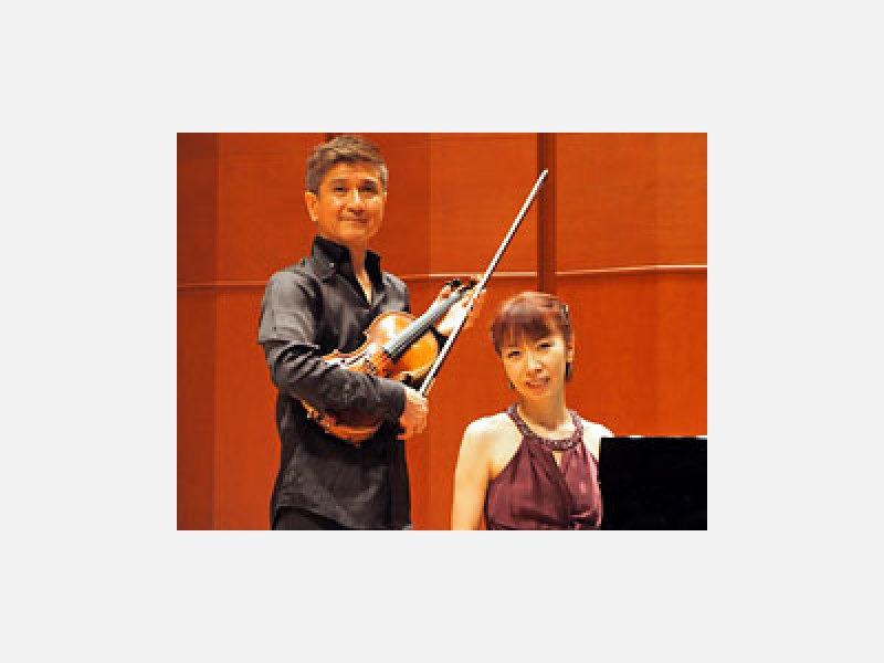野村謙介(ヴァイオリニスト)/浩子(ピアニスト)