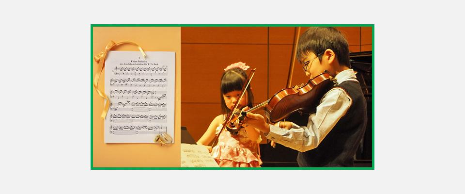 相模原市の音楽教室 メリーミュージック
