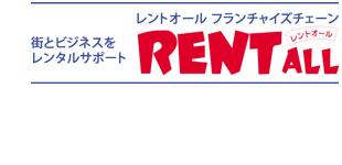 株式会社レントオール山形ロゴ