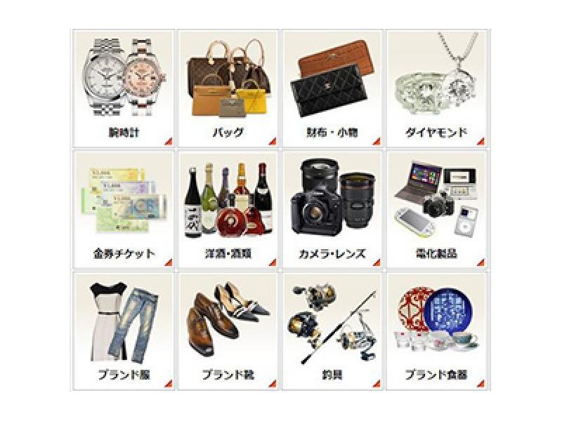 ブランド・チケット・バッグ・時計その他買取可能!!