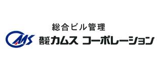 株式会社カムスコーポレーションロゴ