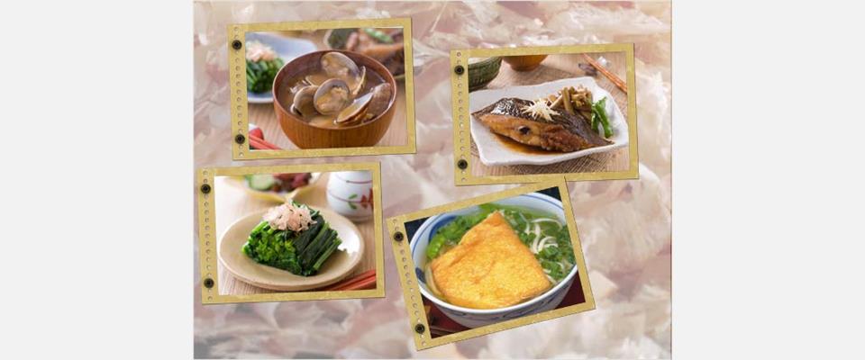 永野鰹節店 カツオブシを使ったメニュー