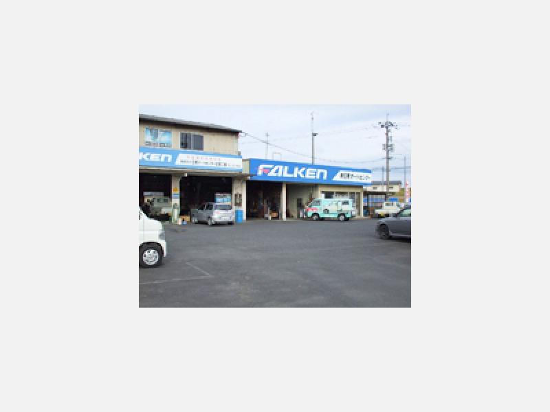 ◆中国運輸局長指定工場