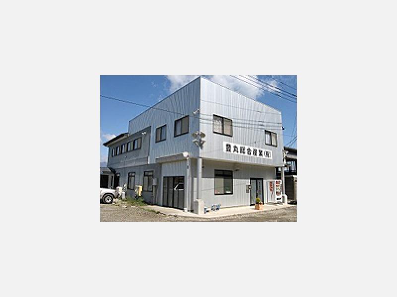 ◆本社 社屋