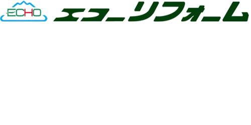 エコーリフォームロゴ