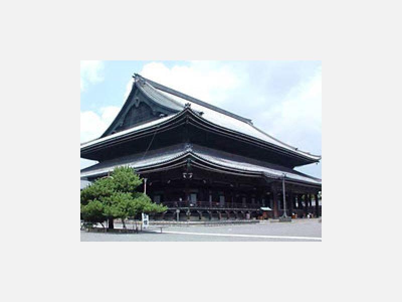 本山:京都東本願寺 (真宗本廟ともいいます)