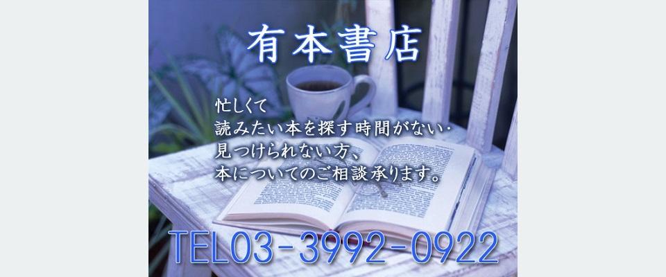 練馬区 豊玉中 雑誌 単行本 参考書 教科書 絵本