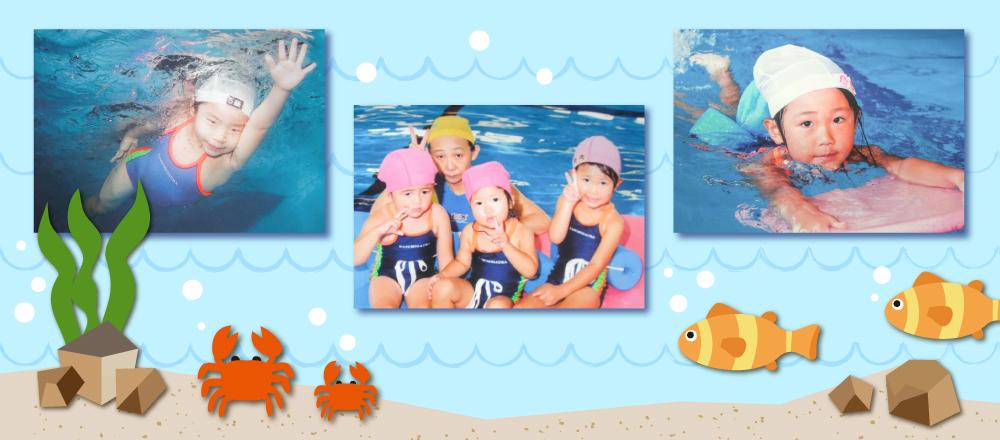 土浦市 スイミングスクール 水泳教室 運動