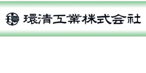 環清工業株式会社ロゴ