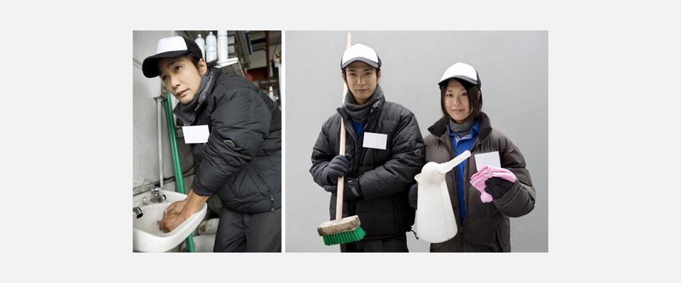 栃木県 茨城県 群馬県 建物清掃業 明興商会
