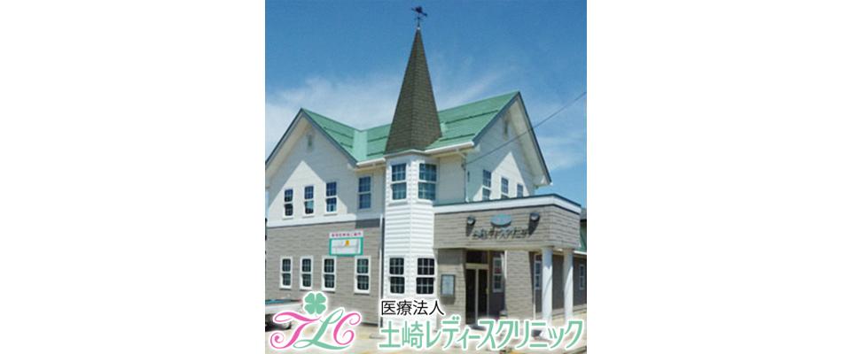 秋田市 産婦人科 乳がん検診