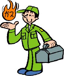 京都液化ガス株式会社ロゴ