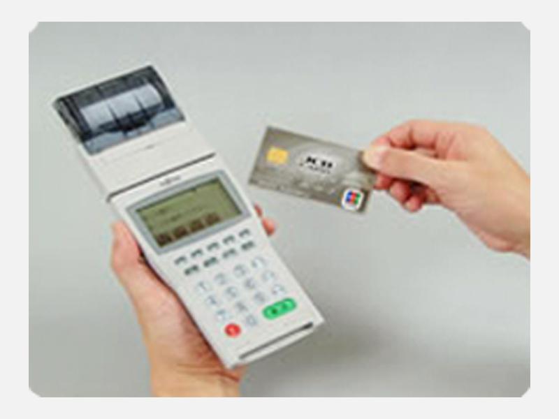 クレジットカードが使えます!