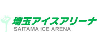 埼玉アイスアリーナロゴ