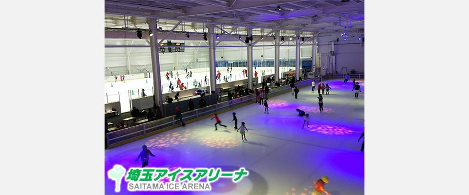 上尾市で年中無休のスケート場 埼玉アイスアリーナ