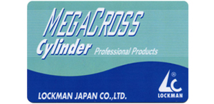 カギのロックマスター大浦店ロゴ