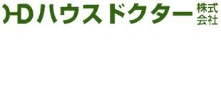 ハウスドクター株式会社弘前営業所ロゴ