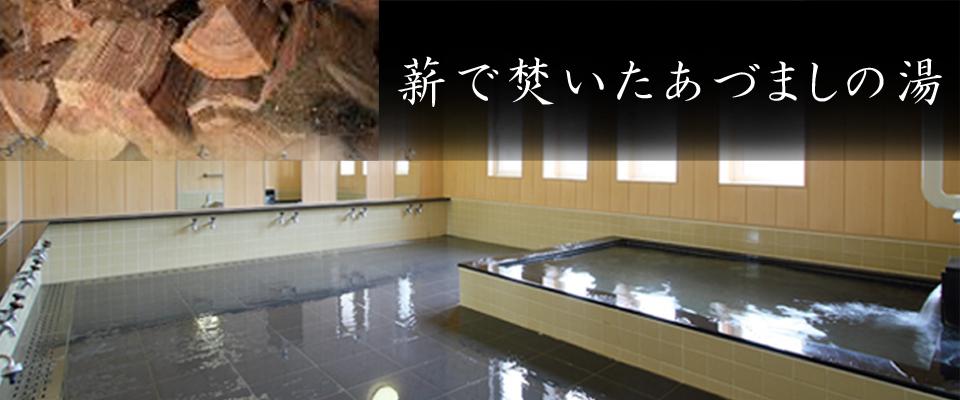 青森市の宿泊は「あずましの宿田中屋」へ