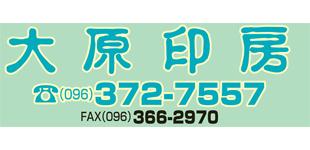 大原印房ロゴ