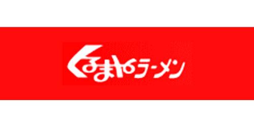 くるまやラーメン水沢店ロゴ