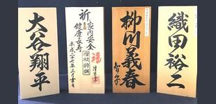 佐藤印房ロゴ