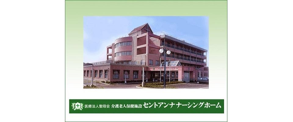成田市 成田駅近く 介護老人保健施設