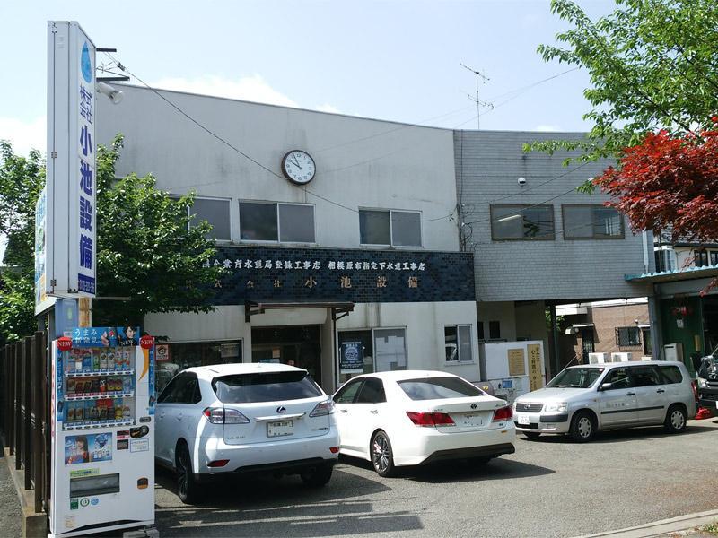 相模原・町田を中心に神奈川・東京をカバー