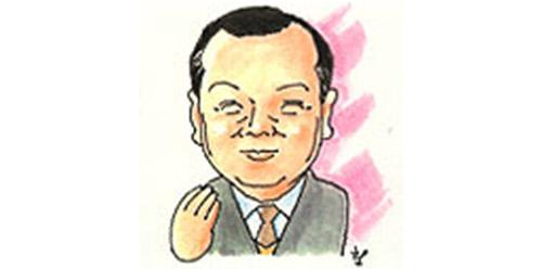 クリーン会計渡辺税理士事務所ロゴ