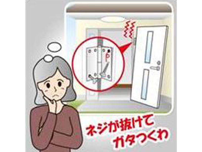 玄関や室内ドアの修理・交換