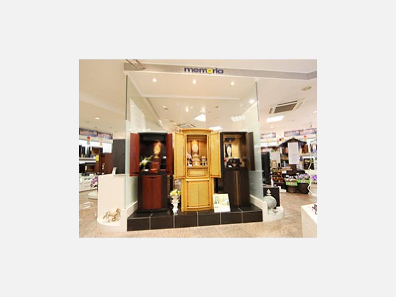 日本堂は創業300有余年のお仏壇の専門店