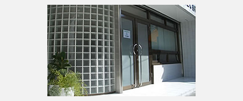 静岡県富士宮市『後藤憲治税理士事務所』