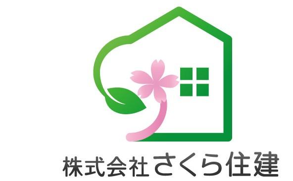 株式会社さくら住建ロゴ