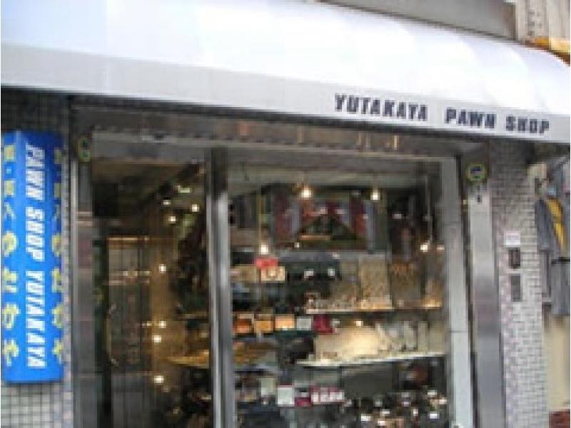 昭和39年以来、富士見町商店街にて営業してまいりました。