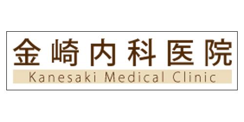 金崎内科医院ロゴ