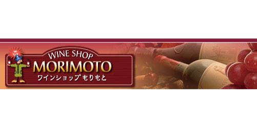 株式会社もりもと/本店ロゴ