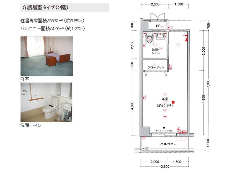 介護居室タイプ(2階)