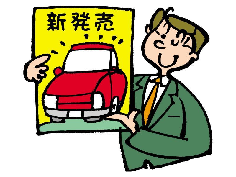◎新車・中古車販売